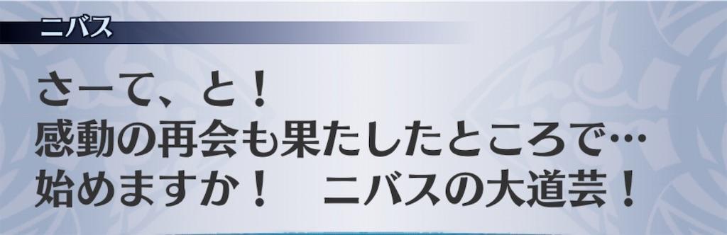 f:id:seisyuu:20200115120421j:plain