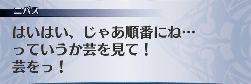f:id:seisyuu:20200115120442j:plain