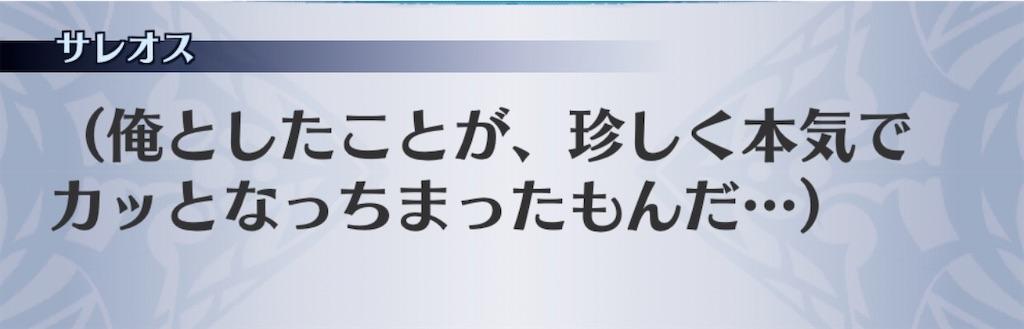f:id:seisyuu:20200115120633j:plain