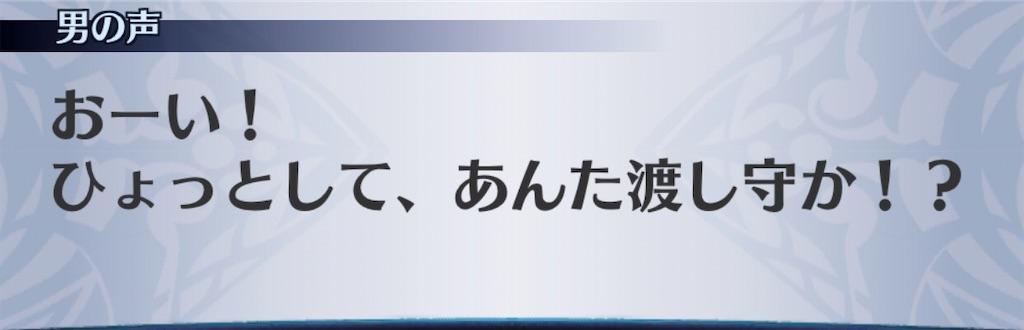 f:id:seisyuu:20200115120645j:plain