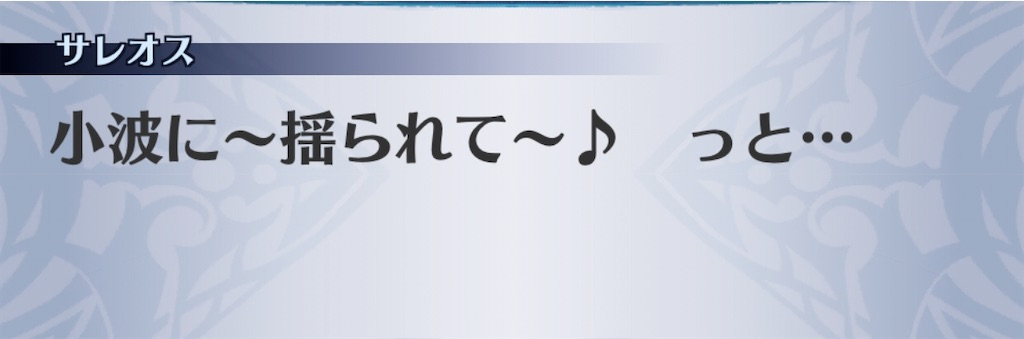 f:id:seisyuu:20200115120758j:plain