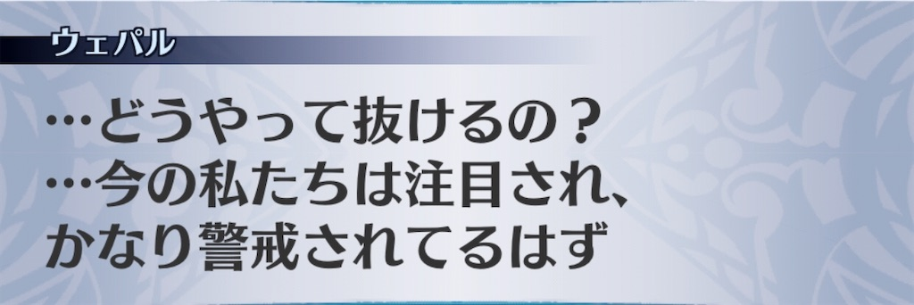f:id:seisyuu:20200117154830j:plain