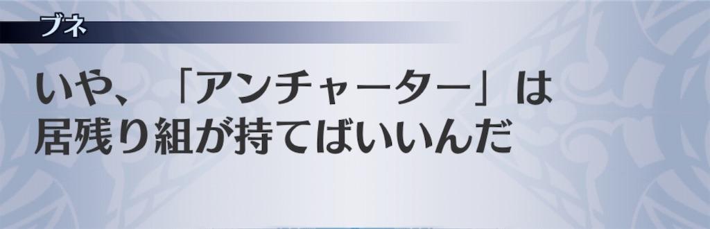 f:id:seisyuu:20200117163312j:plain