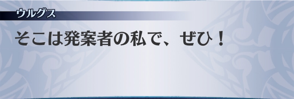 f:id:seisyuu:20200117163606j:plain