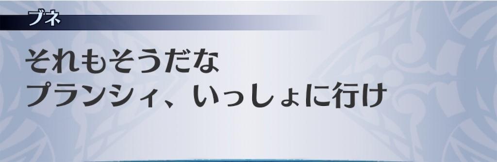 f:id:seisyuu:20200117163910j:plain