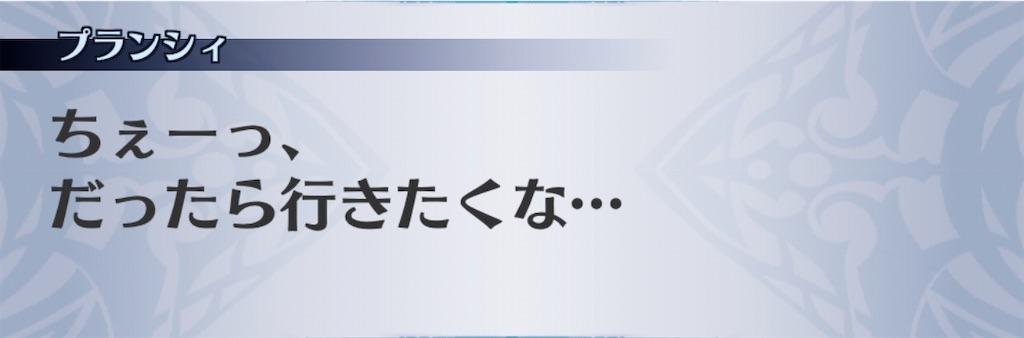 f:id:seisyuu:20200117164032j:plain