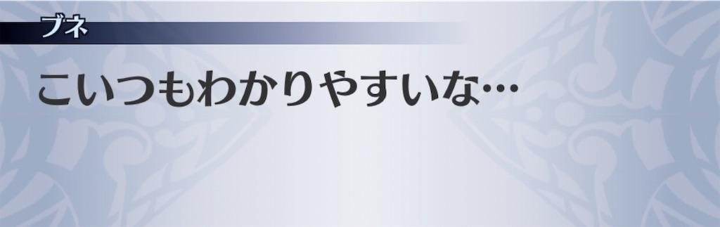 f:id:seisyuu:20200117164121j:plain