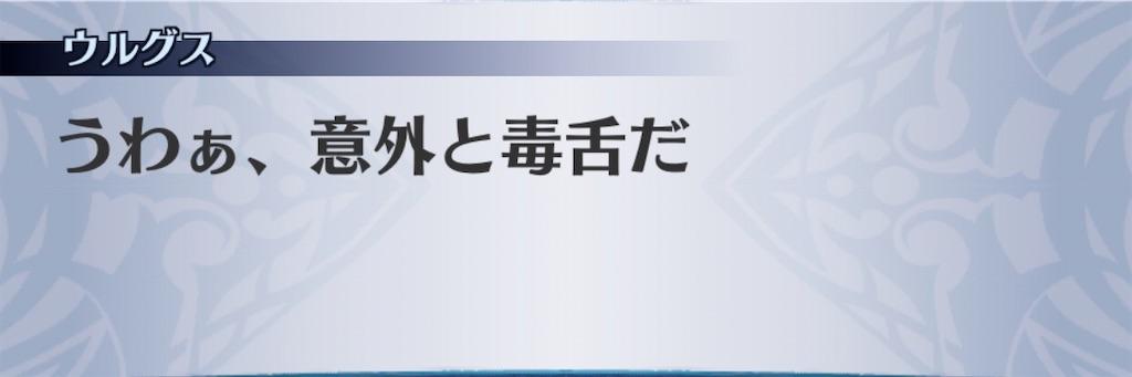 f:id:seisyuu:20200117164430j:plain
