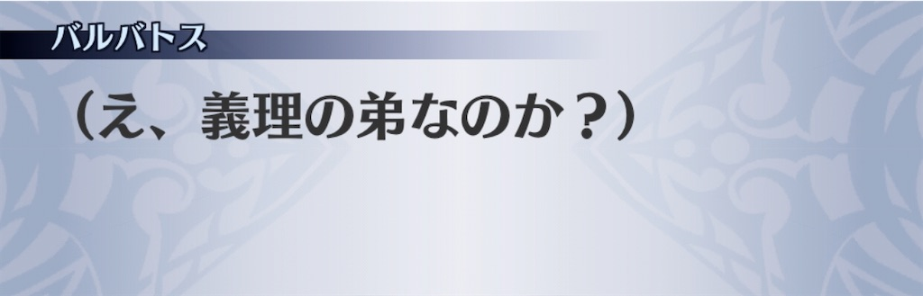 f:id:seisyuu:20200117164628j:plain