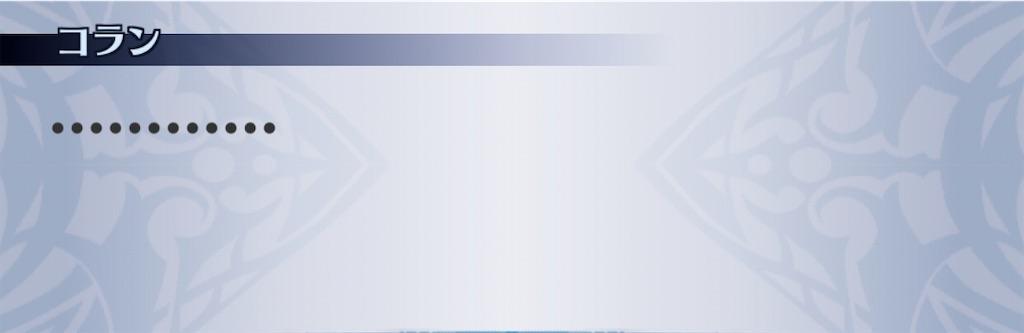 f:id:seisyuu:20200117164635j:plain