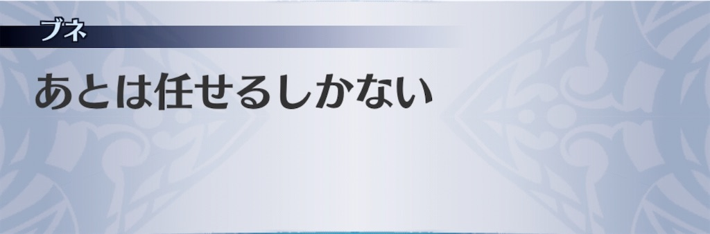 f:id:seisyuu:20200117164922j:plain