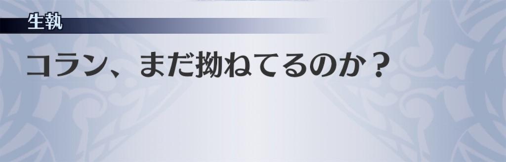 f:id:seisyuu:20200117170756j:plain