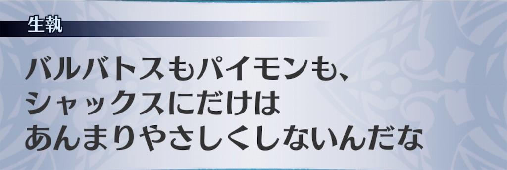 f:id:seisyuu:20200117171041j:plain