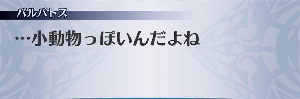 f:id:seisyuu:20200117171051j:plain