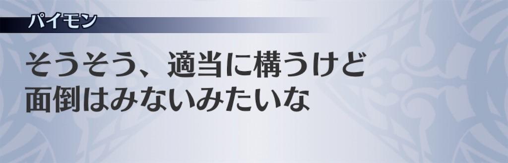 f:id:seisyuu:20200117171058j:plain