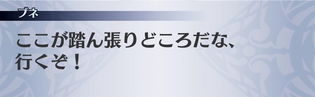 f:id:seisyuu:20200117193917j:plain