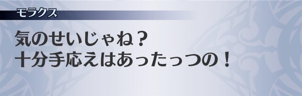 f:id:seisyuu:20200117205054j:plain