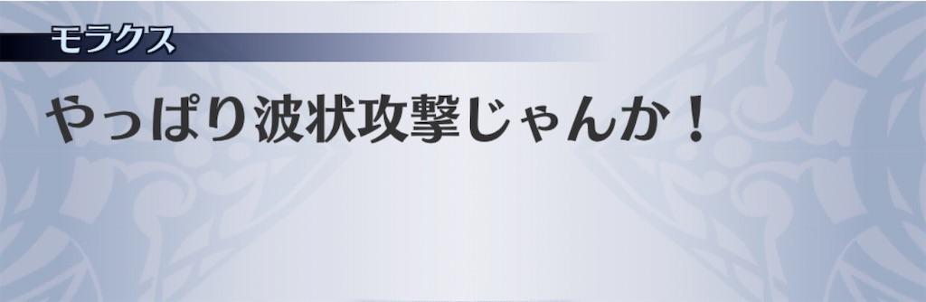 f:id:seisyuu:20200117210031j:plain