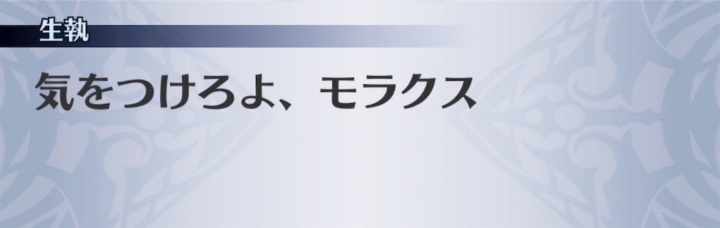 f:id:seisyuu:20200117210346j:plain