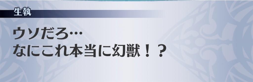 f:id:seisyuu:20200117210448j:plain