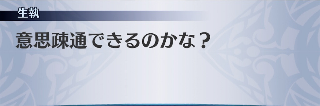 f:id:seisyuu:20200117210622j:plain