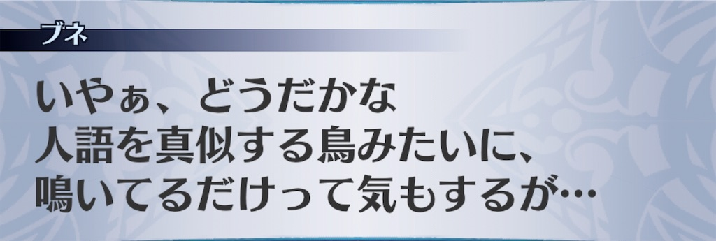 f:id:seisyuu:20200117210628j:plain