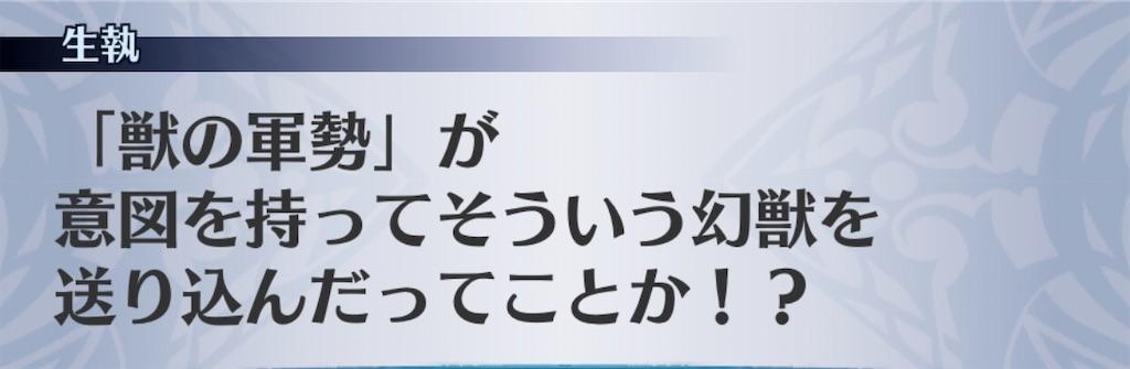 f:id:seisyuu:20200117210722j:plain