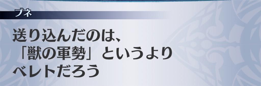 f:id:seisyuu:20200117210726j:plain