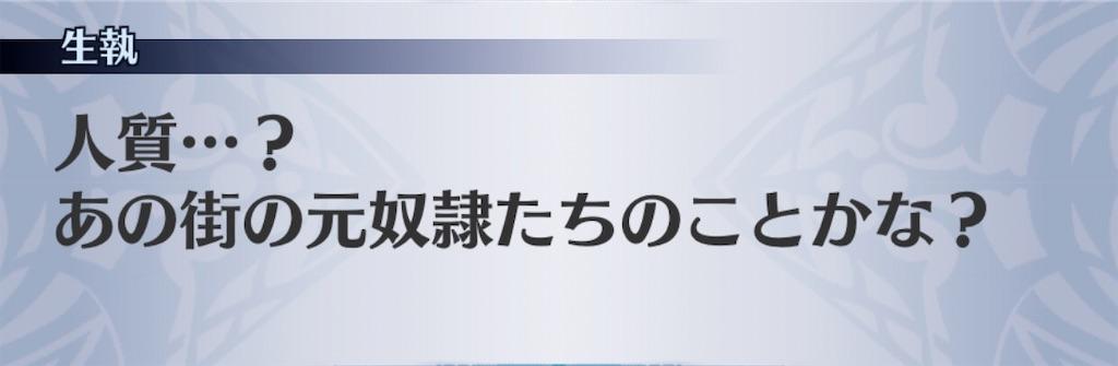 f:id:seisyuu:20200117211020j:plain