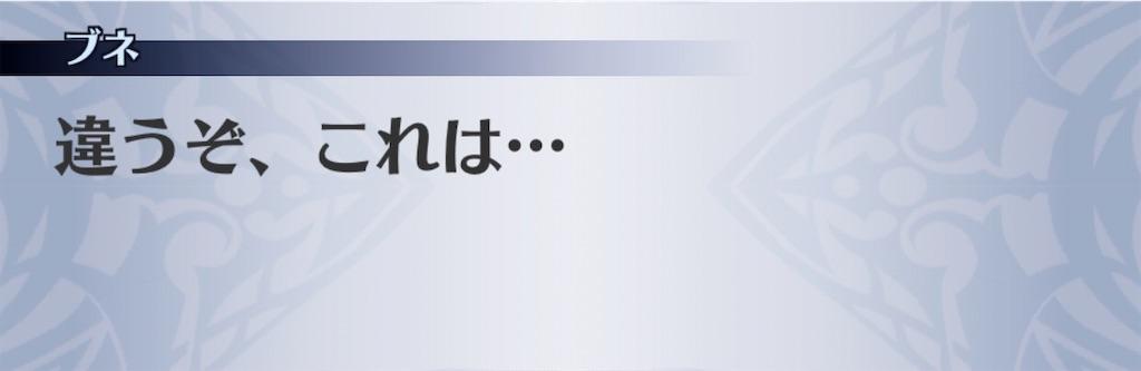 f:id:seisyuu:20200117211024j:plain