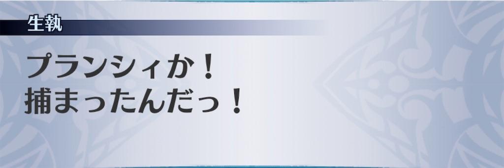 f:id:seisyuu:20200117211033j:plain