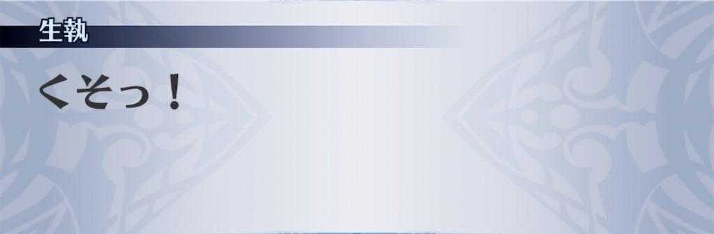 f:id:seisyuu:20200117211208j:plain