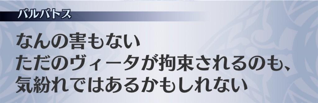 f:id:seisyuu:20200117211217j:plain