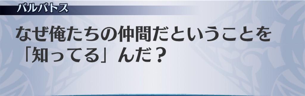 f:id:seisyuu:20200117211226j:plain
