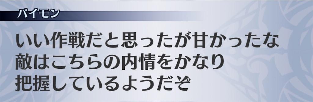 f:id:seisyuu:20200117211700j:plain