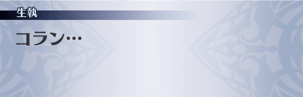 f:id:seisyuu:20200117211730j:plain