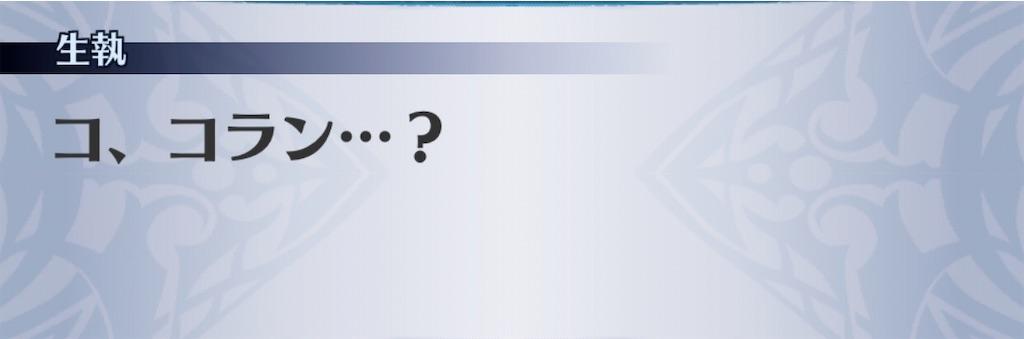 f:id:seisyuu:20200117211753j:plain