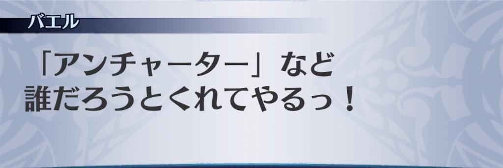 f:id:seisyuu:20200117231900j:plain