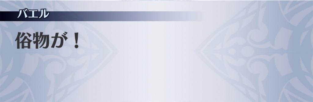 f:id:seisyuu:20200117233314j:plain