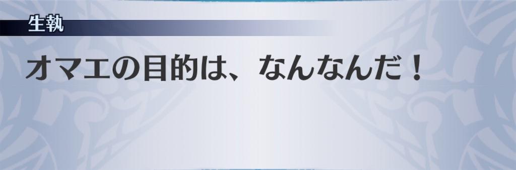 f:id:seisyuu:20200117233607j:plain