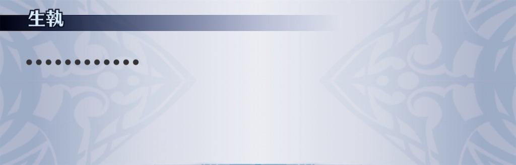 f:id:seisyuu:20200117234110j:plain