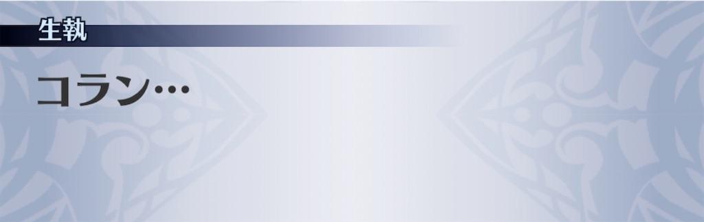 f:id:seisyuu:20200117234212j:plain