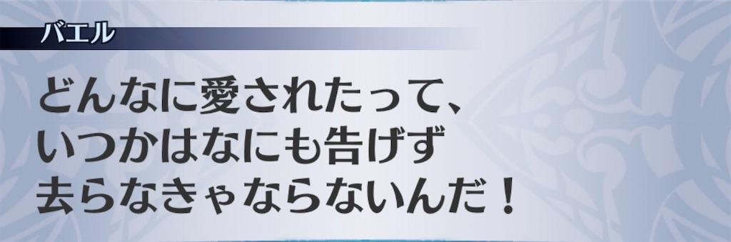 f:id:seisyuu:20200117234330j:plain