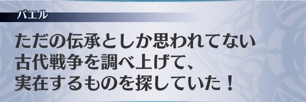 f:id:seisyuu:20200117234455j:plain