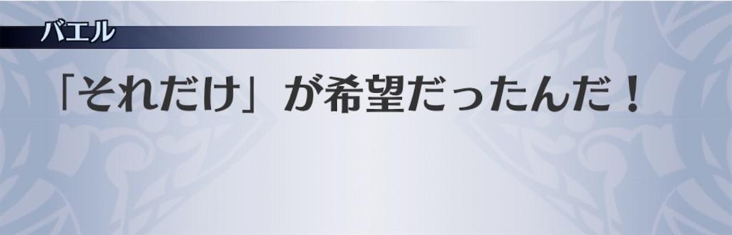 f:id:seisyuu:20200117234604j:plain