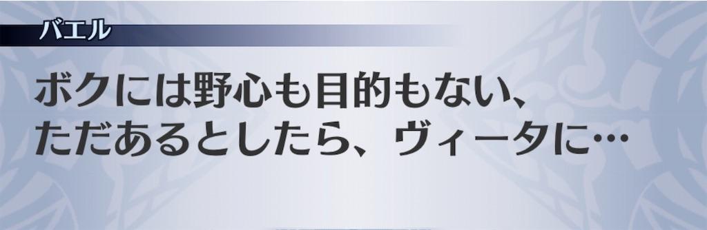 f:id:seisyuu:20200117234637j:plain