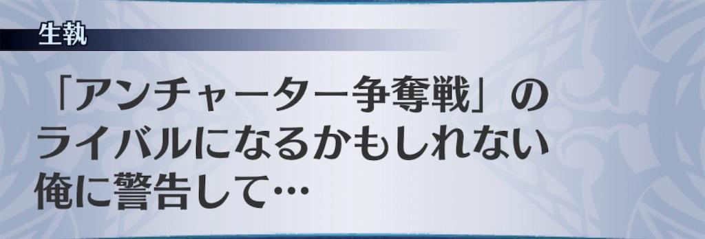 f:id:seisyuu:20200117234746j:plain
