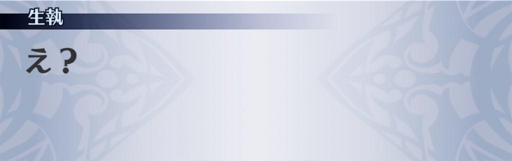 f:id:seisyuu:20200117234900j:plain