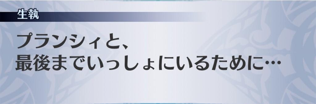 f:id:seisyuu:20200117235020j:plain