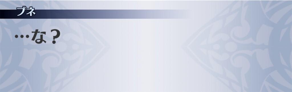 f:id:seisyuu:20200117235303j:plain